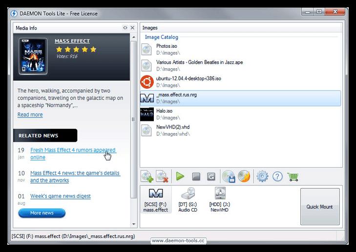 Какой программой открыть файлы BIN