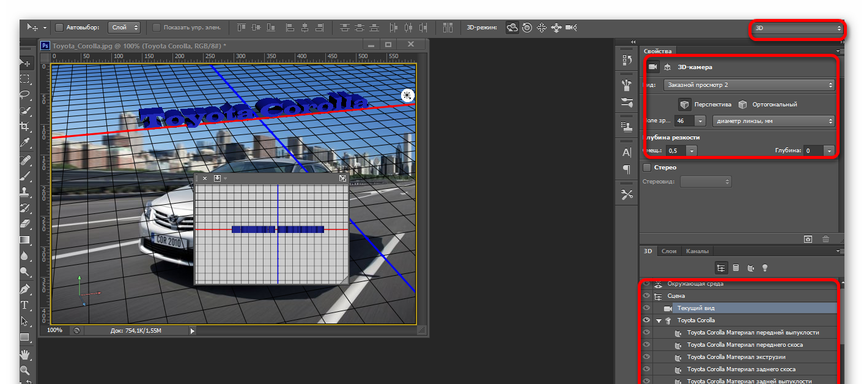 3D текс Adobe Photoshop CS 6