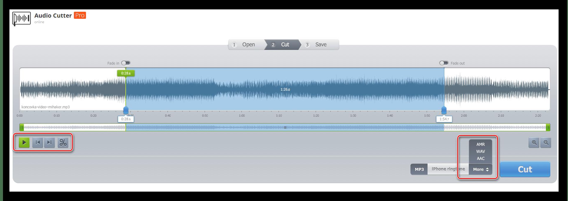 Audio-cutter обрезка