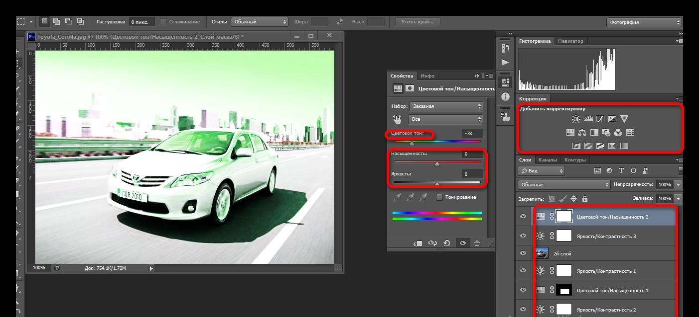 Коррекция фотографии Adobe Photoshop CS 6