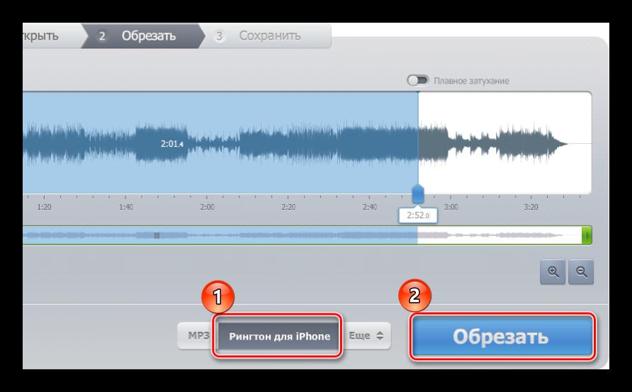 Скачивание рингтона для iPhone с сайта Audio Cutter