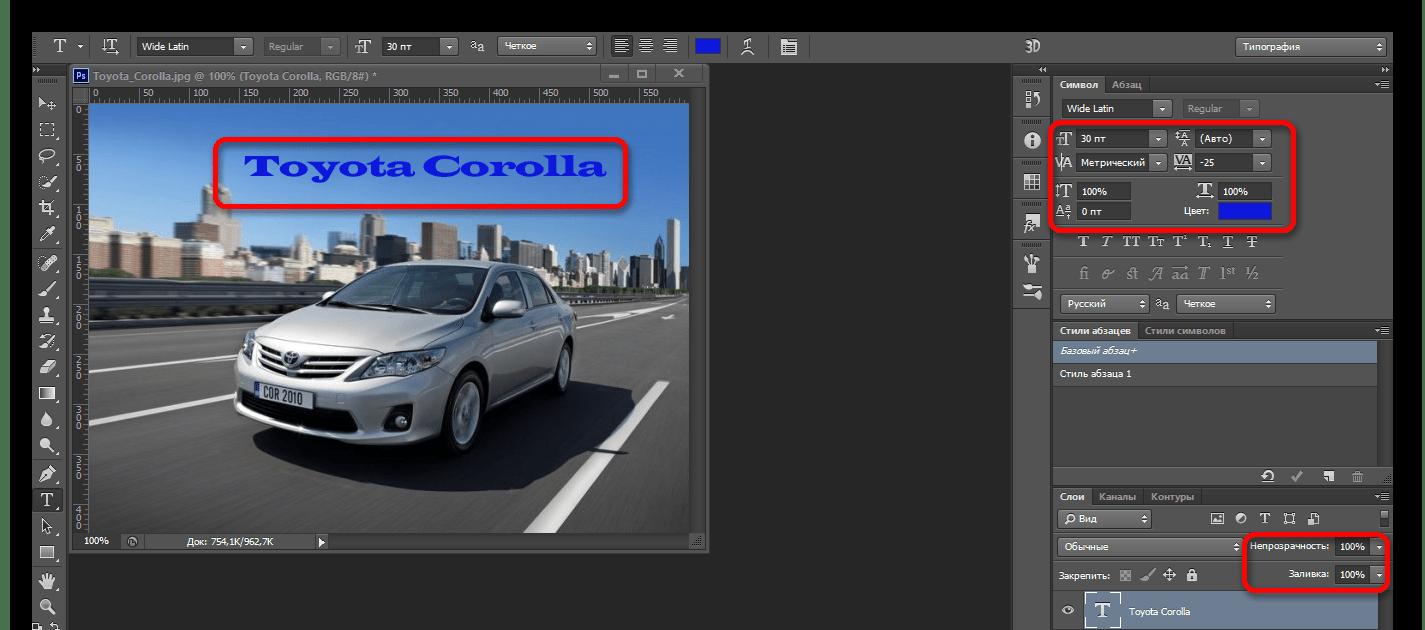 ипография Adobe Photoshop