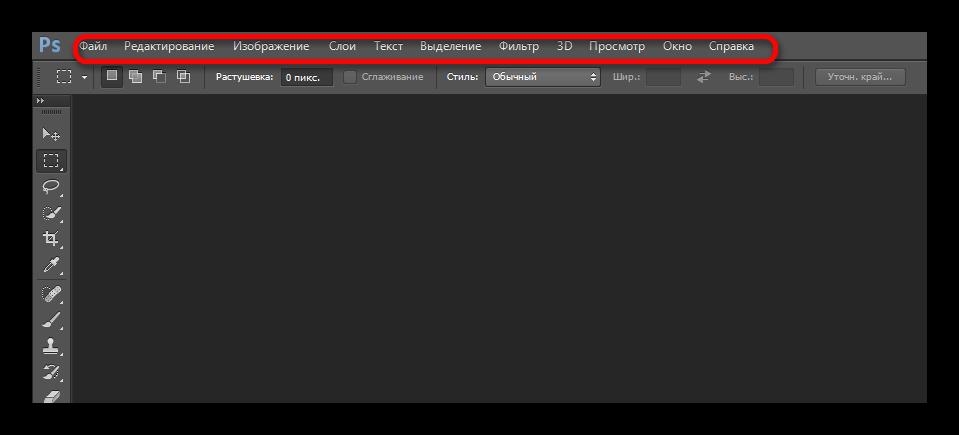 Завершение смены языка Adobe Photoshop CS 6