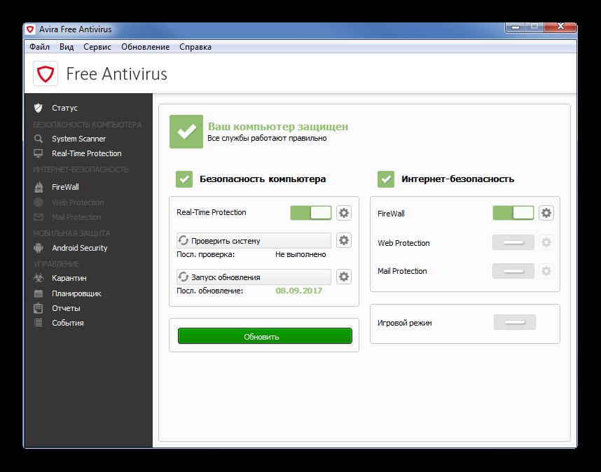 Главное окно программы Авира Антивирус