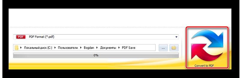 Кнопка для осуществления конвертирования в программе WordtoPDF