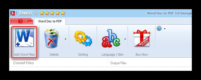 Кнопка добавления текстовых документов для конвертации в программу WordtoPDF