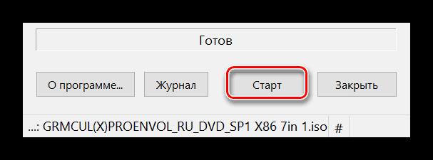 Начало процесса записи образа на диск в Руфус