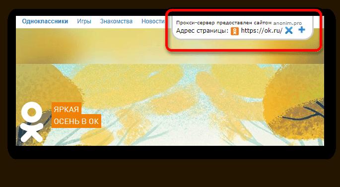 Панель anonim.in.ua