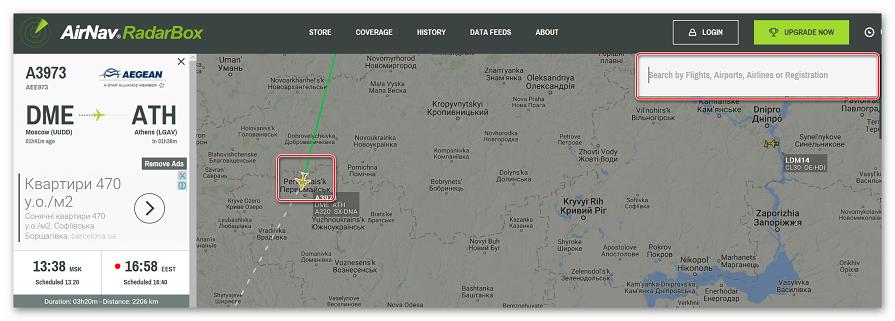 Поиск самолета на сайте Radarbox24