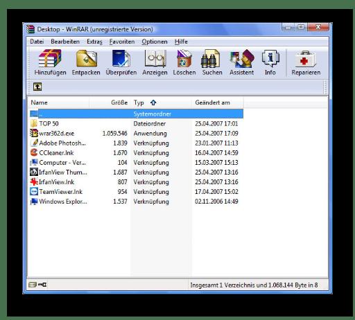 Популярная программа-архиватор WinRar