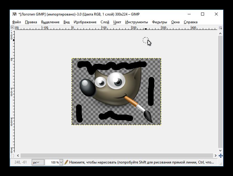 Редактирование изображений в GIMP