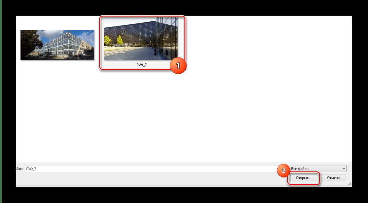 Выбор файла и кнопка Открыть в проводнике Windows