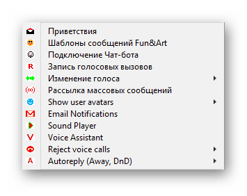 Выбор звуковых эффектов в Clownfish