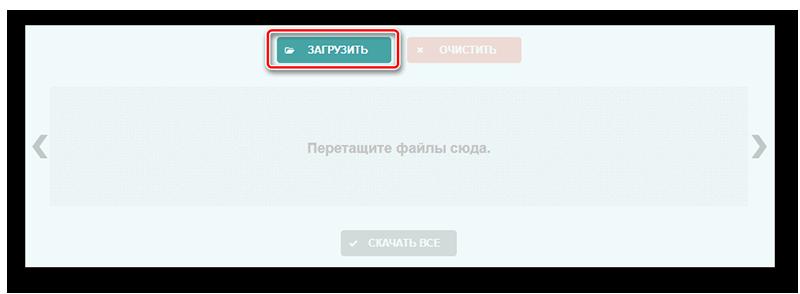 Загрузка pdf-файлов на сервис Pdftoimage