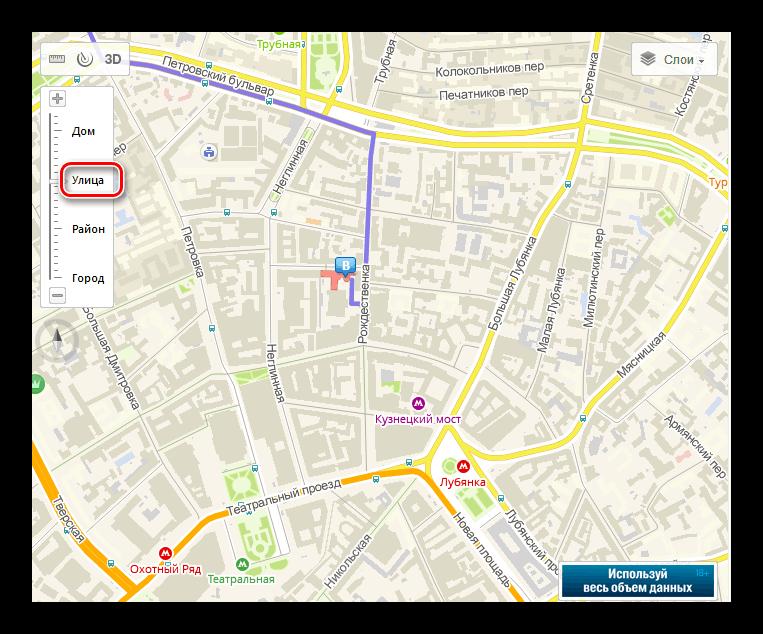 2 ГИС - масштаб карты - улица