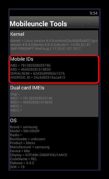 Информация о идентификаторах устройства в Mobileuncle Tools