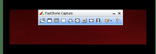 Интерфейс FastStone Capture