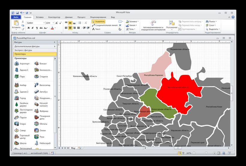 Карты в Visio 2010