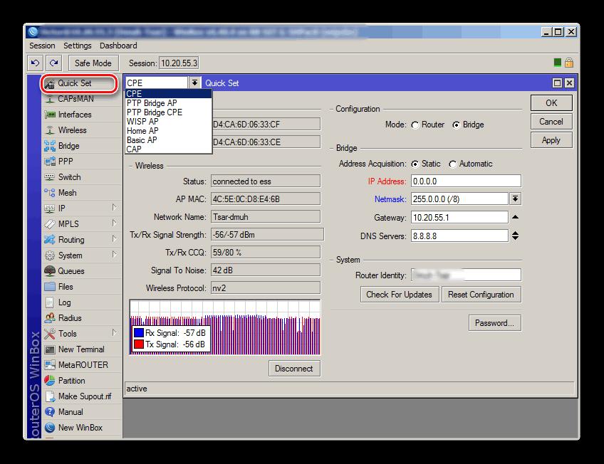 Окно быстрой настройки маршрутизатора в winbox