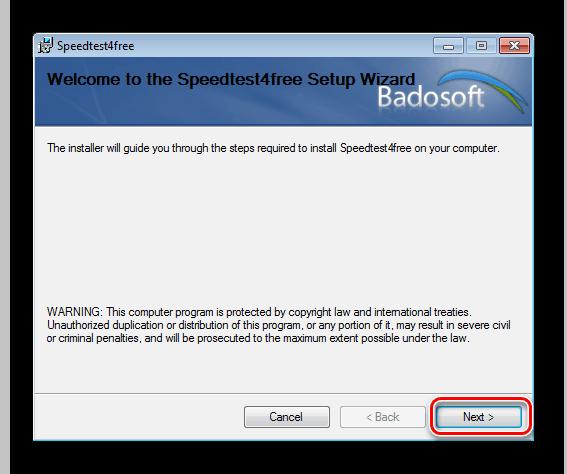 Окно установки Speedtest4free