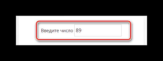 Поле для ввода исходного числа allcalc