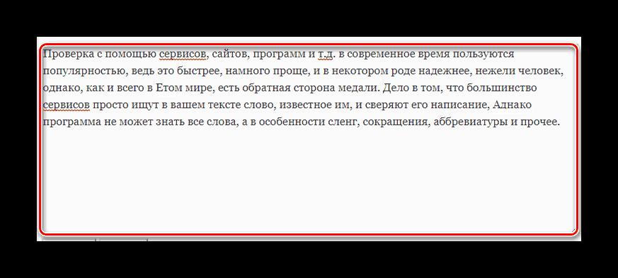 Поле для ввода текста 5-ege.ru