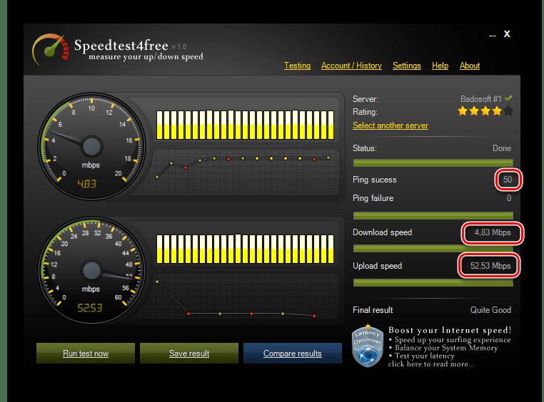 Полученный результат Speedtest4free