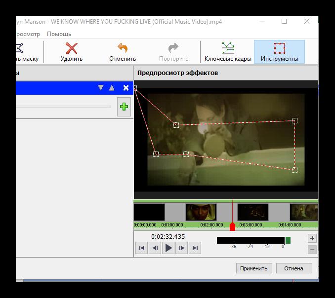 Применение маски в VideoPad
