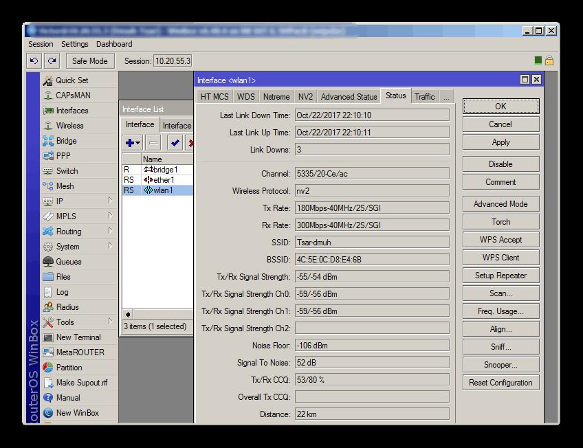 Просмотр параметров сетевого интерфейса с помощью утилиты винбокс