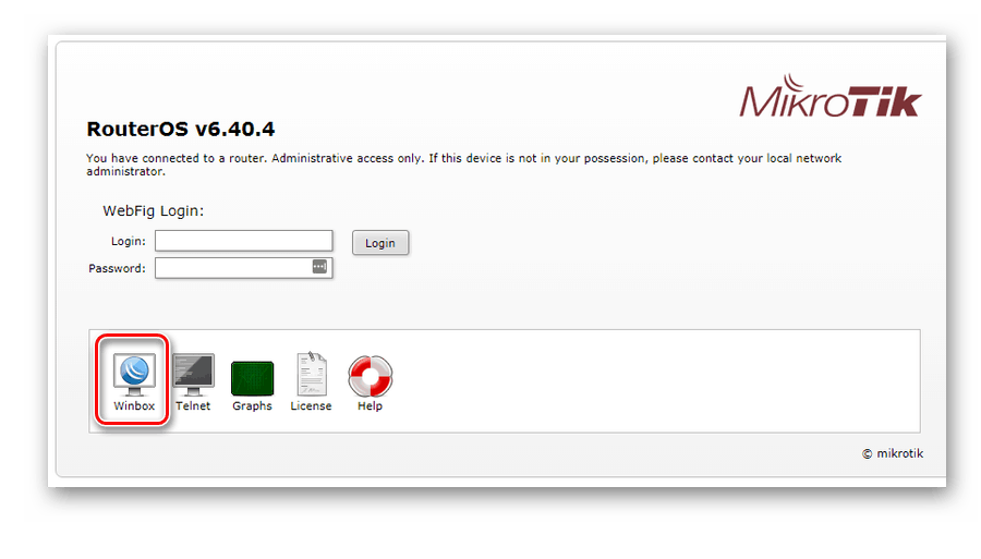 Ссылка на скачивание winbox из веб-интерфейса браузера