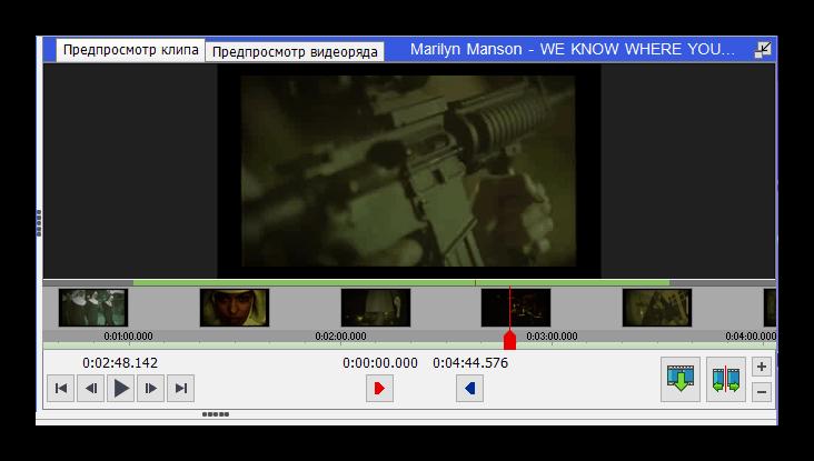 Видеоплеер в VideoPad