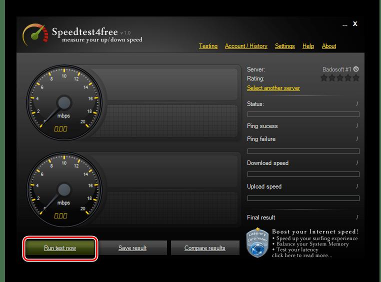 Запуск проверки Speedtest4free