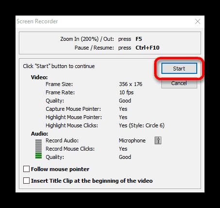 Запуск записи видео в FastStone Capture