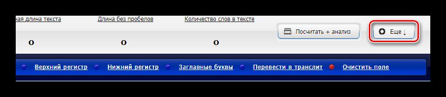 Дополнительные функции сайта simvoli.net