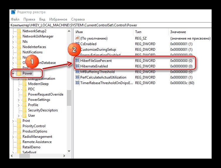 Изменение параметров hiberfil.sys через реестр