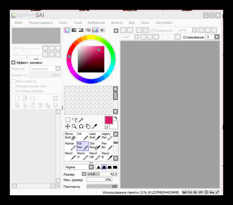 Начальный экран paint tool sai