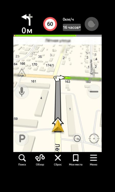 Начало пути Яндекс.Навигатор