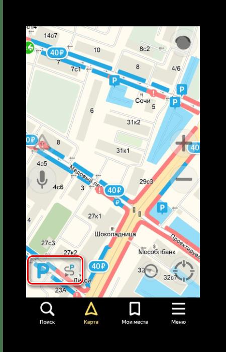 Отображение парковок на карте Яндекс.Навигатор