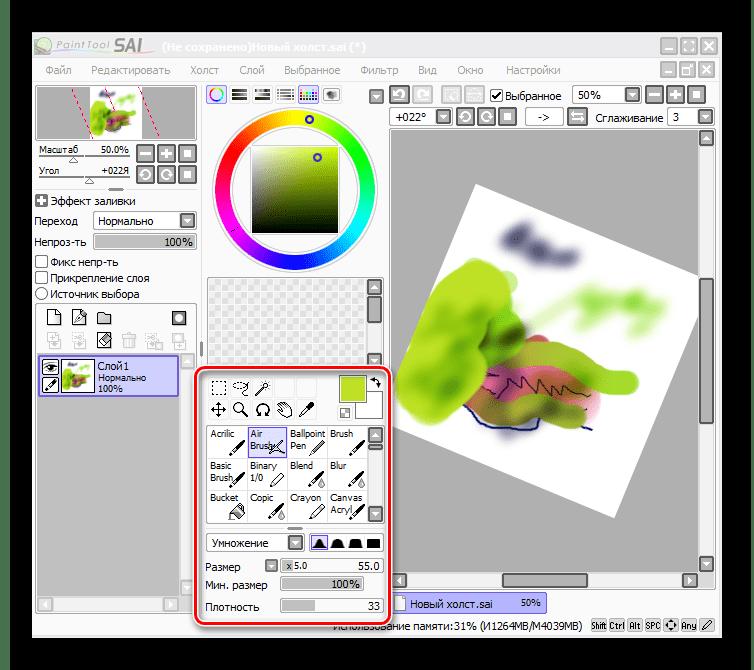 Панель инструментов в paint tool sai