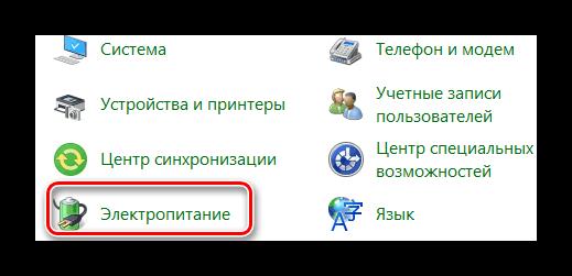 Панель управления для hiberfil.sys