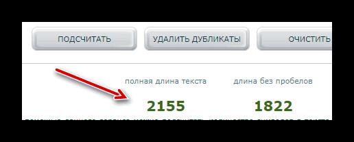 Результат на mainspy.ru