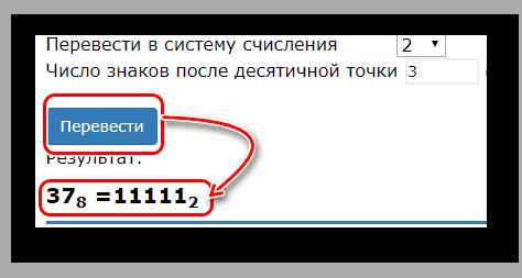 Результат на matworld.ru