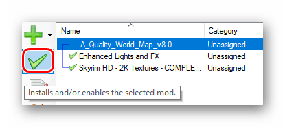 Установка модификаций в Nexus Mod Manager