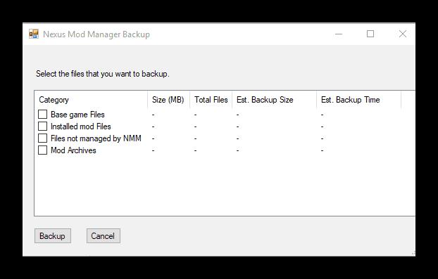 Выбор файлов для бэкапа в Nexus Mod Manager