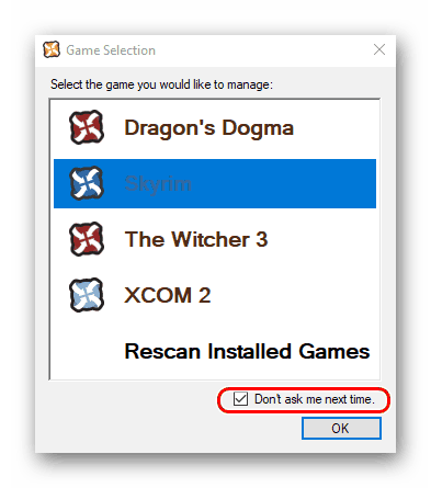 Выбор игpы в Nexus Mod Manager