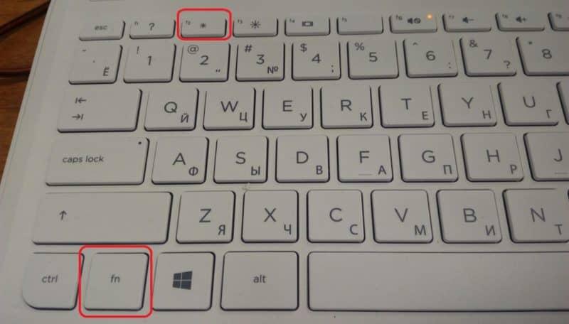 Сочетание клавиш для включения W-Fi на ноутбуке