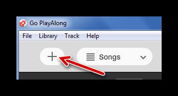 Добавление файлов через кнопку на панели Go-PlayAlong