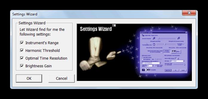 Окно мастера настроек файла в Digital-Ear