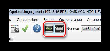 Отключение дополнительных форм в Subtitle-Edit