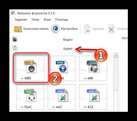 Переход в окно конвертирования Factory-v-format-MP3